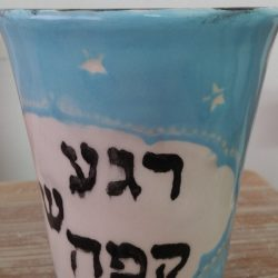 gallery_cups-41